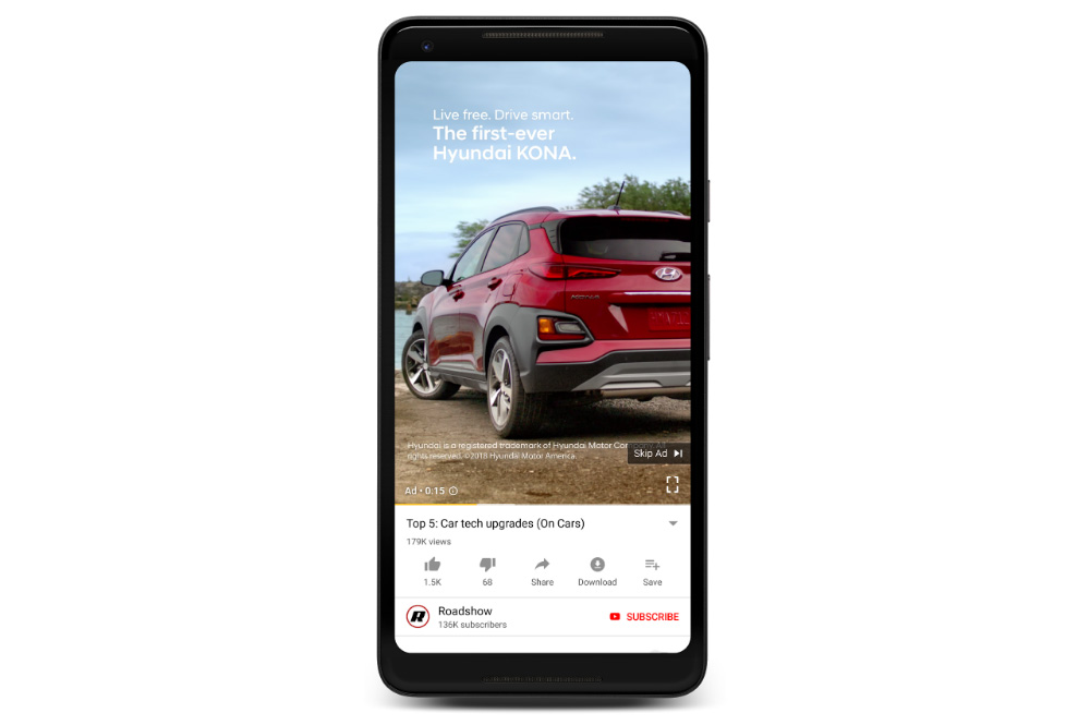 Youtube-vertical-Ads